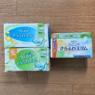 ピーアンドジー(P&G)の生理用ナプキン/3個組(日用品/生活雑貨)