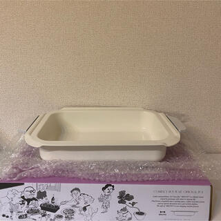 イデアインターナショナル(I.D.E.A international)の新品 未使用 BRUNO コンパクトホットプレート用 セラミックコート鍋(ホットプレート)
