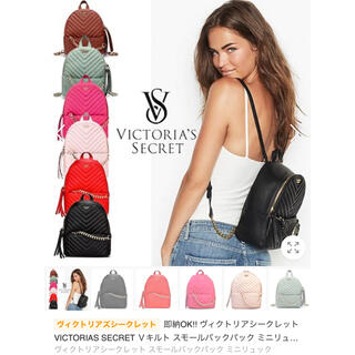 ヴィクトリアズシークレット(Victoria's Secret)のヴィクトリアシークレットバッグ スモールミニバッグリュック(リュック/バックパック)