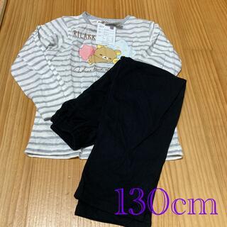 サンエックス(サンエックス)の新品未使用 リラックマ  薄手長袖パジャマ 130cm(パジャマ)