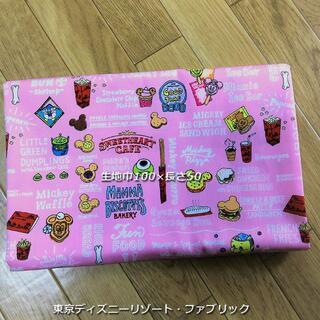 ディズニー(Disney)の東京ディズニーリゾート・カットクロス【ピンク】100×50(生地/糸)