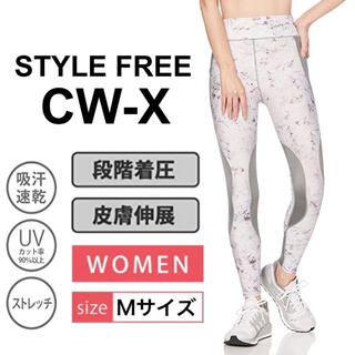 CW-X - CW-X  レディース スポーツタイツ スタイルフリーボトム レギンス タイツ