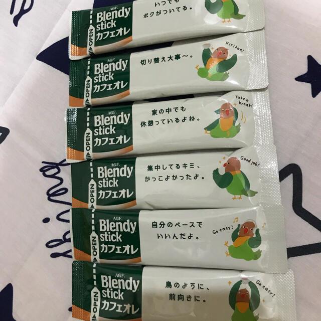 AGF(エイージーエフ)のブレンディ スティック 6本 食品/飲料/酒の飲料(コーヒー)の商品写真