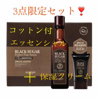 SKIN FOOD - 限定❣️スキンフード ブラックシュガー セラム エッセンシャル スペシャルセット