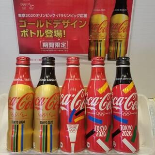 コカコーラ(コカ・コーラ)のコカ・コーラスリムボトル 東京2020オリンピック限定 5本フルセット(その他)