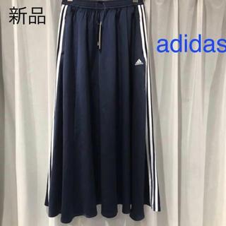 adidas - ★新品タグ付き★アディダス adidas ロングスカート ネイビー