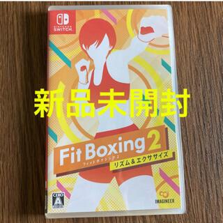ニンテンドースイッチ(Nintendo Switch)のフィットボクシング2 -リズム&エクササイズ- Switch(家庭用ゲームソフト)