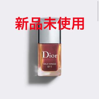 Dior - ディオール ネイル 限定 完売色 811 WILD WINGS 新品未使用