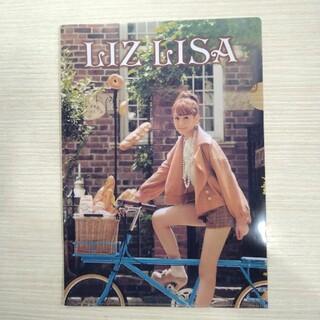 LIZ LISA - LIZLISA  クリアファイル トリンドル玲奈 リズリサ