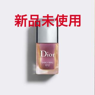 ディオール(Dior)のディオール ネイル 限定 完売色 ポリッシュ 812 early bird (マニキュア)