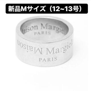 Maison Martin Margiela - 新品Maison margiera メゾンマルジェラ シルバーリングM