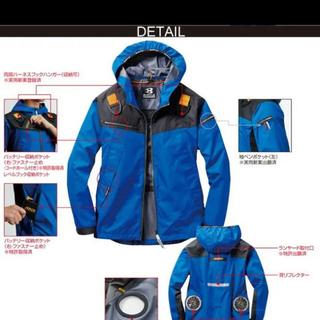 BURTLE - バートル空調服サイズL