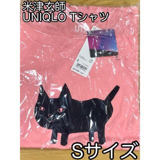 ユニクロ(UNIQLO)の米津玄師UNIQLOTシャツ Sサイズ(ミュージシャン)