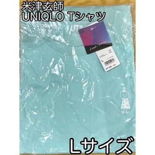 ユニクロ(UNIQLO)の米津玄師UNIQLOTシャツ Lサイズ(ミュージシャン)