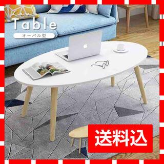 《ホワイト》センターテーブル カフェテーブル(ローテーブル)