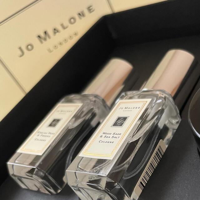 Jo Malone(ジョーマローン)のジョーマローン 9ml 2本セット コスメ/美容の香水(ユニセックス)の商品写真