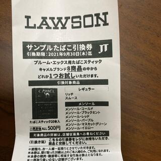 プルームテック(PloomTECH)のLAWSON プルームエックス用タバコ引き換え(タバコグッズ)