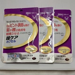 タイショウセイヤク(大正製薬)の瞳ケア(14日分)×2袋(その他)
