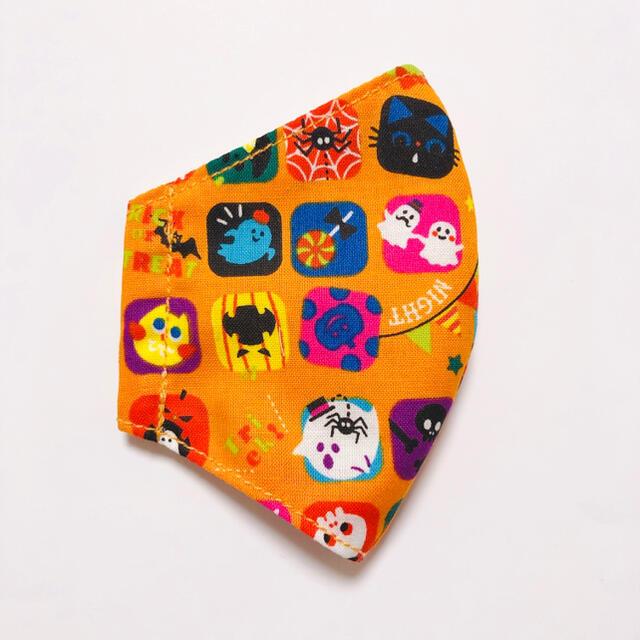 10-2 ハロウィン オレンジ 幼児マスク クール ハンドメイドのキッズ/ベビー(外出用品)の商品写真