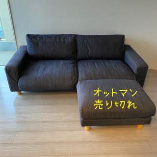 ムジルシリョウヒン(MUJI (無印良品))の無印良品 2.5シーター ダウンフェザーソファ(二人掛けソファ)
