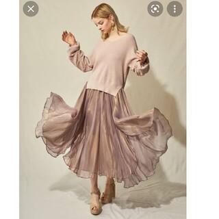 Lily Brown - リリーブラウン 光沢シアスカート スカート ラベンダー ミラオーウェン