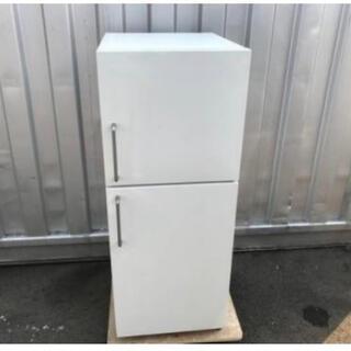 ムジルシリョウヒン(MUJI (無印良品))の無印良品 M-R14D 冷凍冷蔵庫 2010(冷蔵庫)