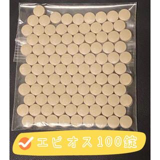 アサヒ(アサヒ)のエビオス錠 100錠+α(アクアリウム)
