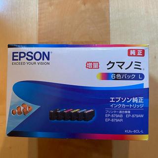 未使用EPSON 純正品カラーインククマノミKUI-6CL-L