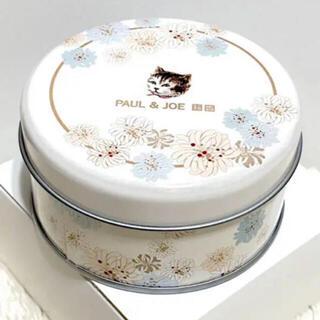 PAUL & JOE - Paul&Joe♡ラムネ缶