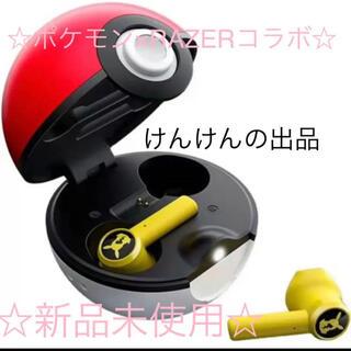 レイザー(LAZER)のrazer × ポケモン コラボ Bluetooth イヤホン 完全ワイヤレス(ヘッドフォン/イヤフォン)