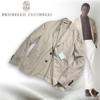 ブルネロクチネリ(BRUNELLO CUCINELLI)のE8D88★ブルネロクチネリセット(テーラードジャケット)