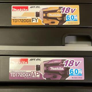 マキタ(Makita)のマキタ 充電式インパクトドライバ TD172DGX 2台セット販売 新品未使用品(その他)