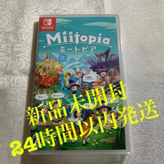 ニンテンドースイッチ(Nintendo Switch)のNintendo Switch ミートピア miitopia  新品未開封(家庭用ゲームソフト)