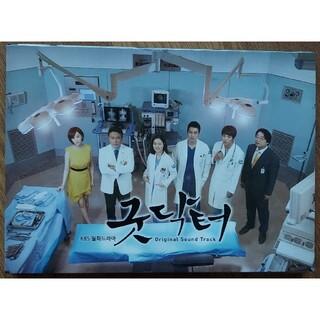 韓国ドラマ グッドドクターOST オリジナルサウンドトラックCD 韓国正規盤(テレビドラマサントラ)