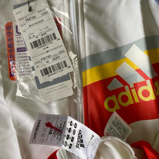 adidas(アディダス)のアディダス UV レディース ラッシュガード 水着 Mサイズ 新品未使用 レディースの水着/浴衣(水着)の商品写真