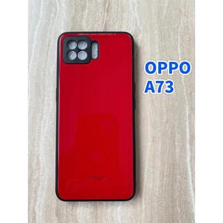 オッポ(OPPO)のシンプル&可愛い♪耐衝撃背面9Hガラスケース OPPO A73 レッド 赤(Androidケース)
