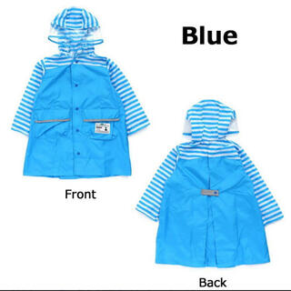 アンパサンド(ampersand)のampersand アンパサンド レインコート 巾着付 ブルー 90㎝(レインコート)