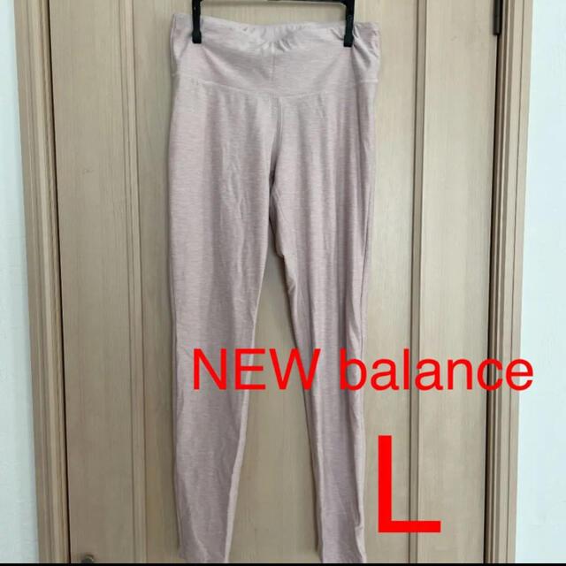New Balance(ニューバランス)のニューバランス L 薄ダスティーピンクレギンス レディースのレッグウェア(レギンス/スパッツ)の商品写真