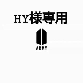 ボウダンショウネンダン(防弾少年団(BTS))のHY様専用ページ(K-POP/アジア)