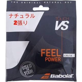 Babolat - 【新品】Babolat バボラ タッチ VS 130/16 ナチュラル 2張り