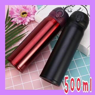 【新品】ステンレスボトル 水筒 500ml レッド(水筒)