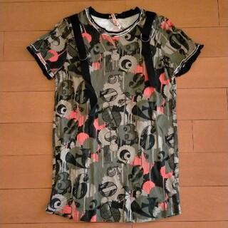 バツ(BA-TSU)のBA-TSU CLUB バトルロワイヤル2 カモフラ 迷彩柄 デザインTシャツ(Tシャツ(半袖/袖なし))
