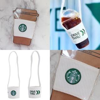 スターバックスコーヒー(Starbucks Coffee)の【新品】台湾スターバックス ドリンクホルダー ホワイト 海外限定 白色 海外限定(収納/キッチン雑貨)