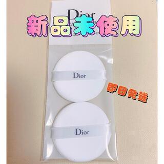 ディオール(Dior)のdiorクッションファンデ用パフ2個(パフ・スポンジ)