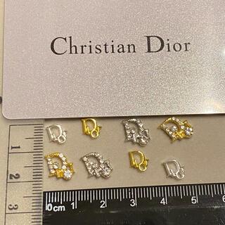 ディオール(Dior)のネイルパーツ   dior  8ピース   □Bset(各種パーツ)