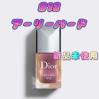 ディオール(Dior)のディオールヴェルニ 812 アーリーバード(マニキュア)
