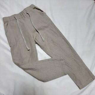 キャラメルベビー&チャイルド(Caramel baby&child )のLittle cotton clothes コットンパンツ 18-24m(パンツ)