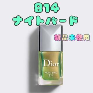 ディオール(Dior)のディオールヴェルニ 814 ナイトバード(マニキュア)