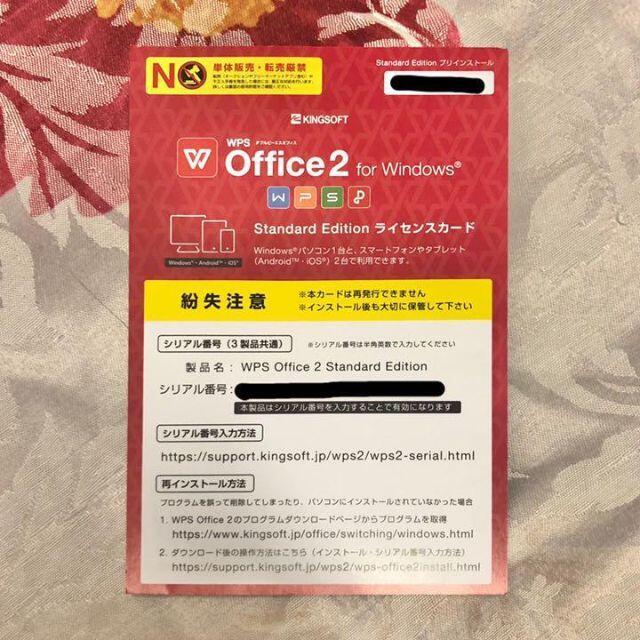 VAIO(バイオ)のノートパソコン⭐️超高性能i5⭐️マウスとカメラ付⭐️有料office付 スマホ/家電/カメラのPC/タブレット(ノートPC)の商品写真