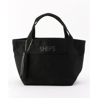SHIPS for women - SHIPS タッセル ポケットトートバッグ エコバッグ シップス トートバック